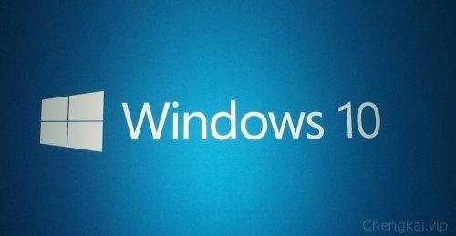 Windows 10纯净安装工具