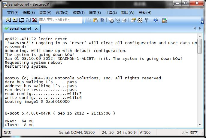 Motorola AP6521忘记管理密码的处理办法