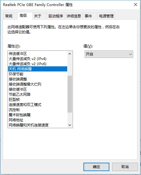 20161120103106