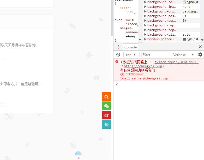console.log 的用法