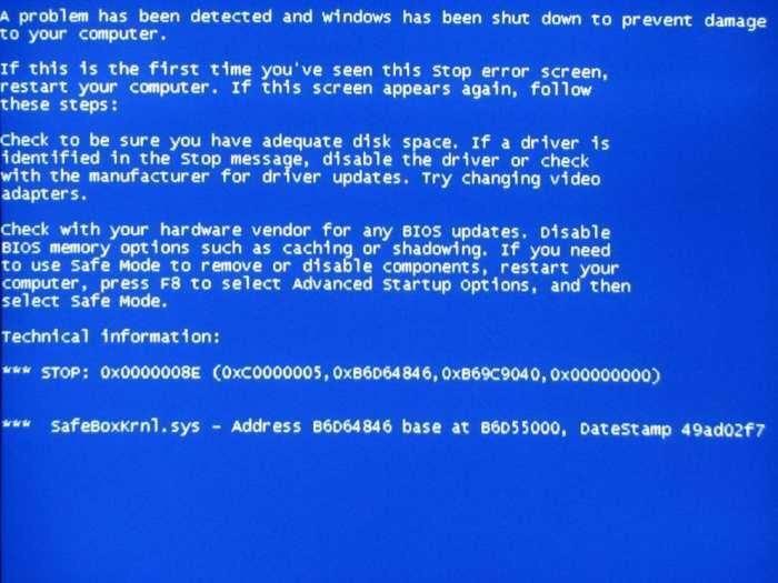 电脑开机出现蓝屏出错代码的解决方案