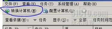 物理机迁移到虚拟机(ESXi)