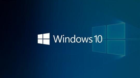 Windows 10升级到专业工作站版,开启卓越性能模式