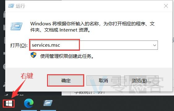Windows10彻底关闭自动更新的方法