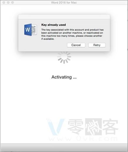 "激活 Office for Mac 2016 时出现的""已使用密钥""消息"