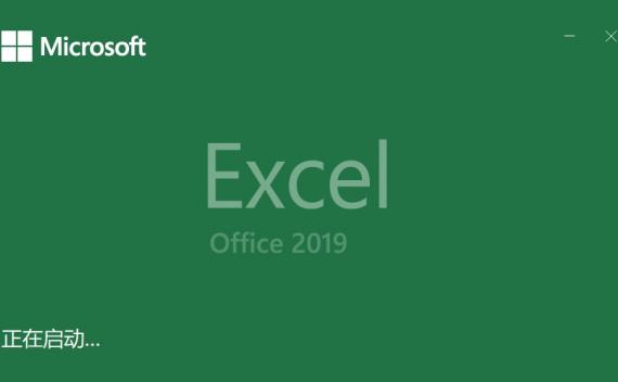 Excel Text函数的9大使用实例