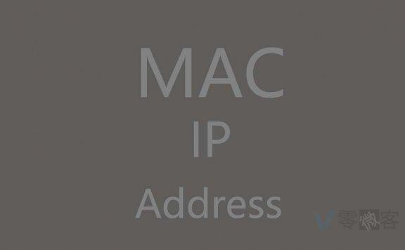 H3C交换机通过命令互查IP、MAC地址
