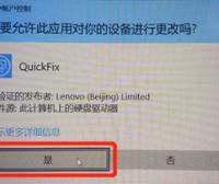 永久关闭或开启Windows 10系统的自动更新